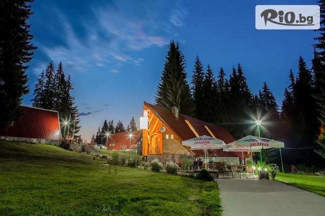 Вилно селище Малина 3* Галерия #11