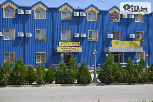 Хотел Дипломат парк 3* Галерия #2
