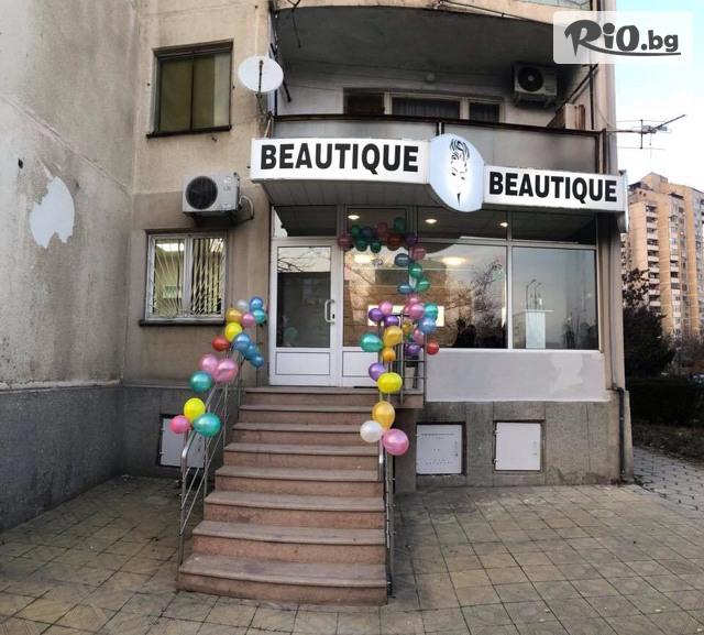 Салон за красота Beautique Галерия #1