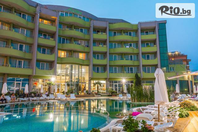 Хотел МПМ Арсена Галерия снимка №3