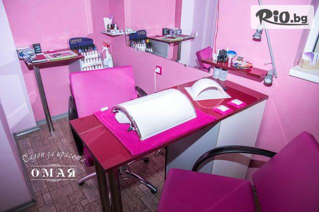Салон за красота Омая Галерия #8