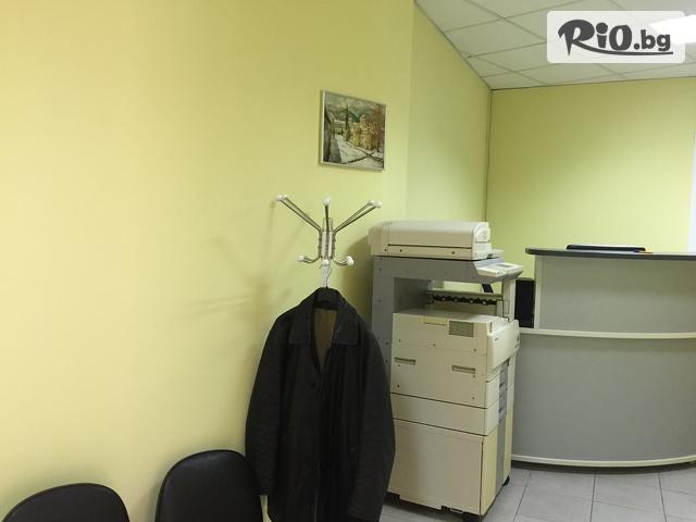 Медицински център ХЕЛТ Галерия #1