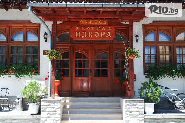 Хотел Извора Галерия #3