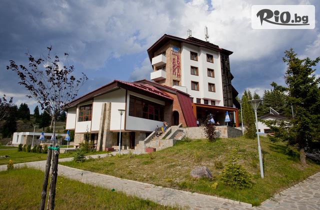 Хотел КООП Рожен Галерия #4