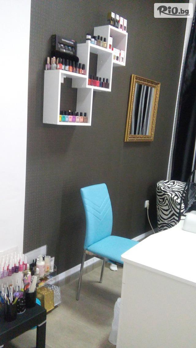 Make Up Studio Галерия снимка №2