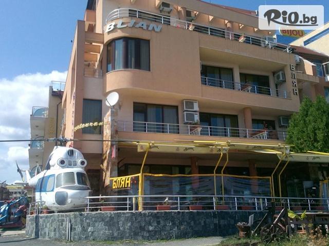Хотел Блян Галерия #3