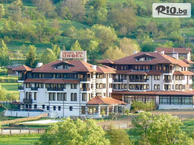 Хотел Орбел 4* Галерия #1