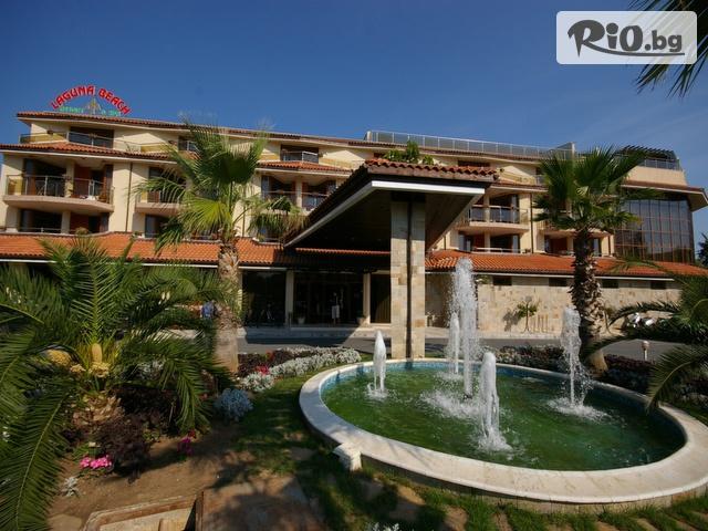 Laguna Beach Resort &SPA Галерия #8