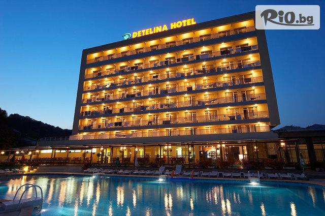 Хотел Детелина Галерия #3