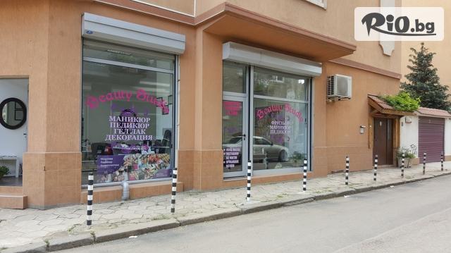Салон за красота Краси Найл Галерия #1
