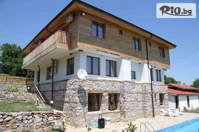 Къща за гости Аври Галерия #2