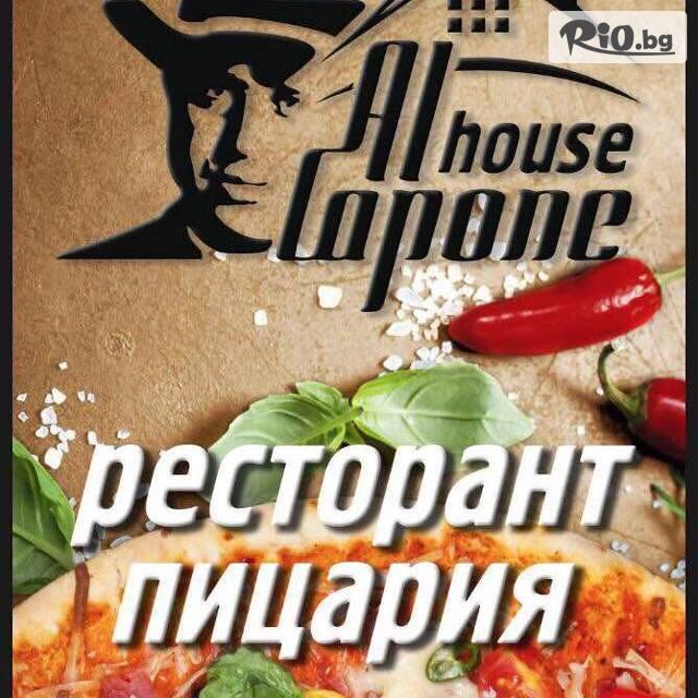 Ресторант Al Capone House Галерия #1