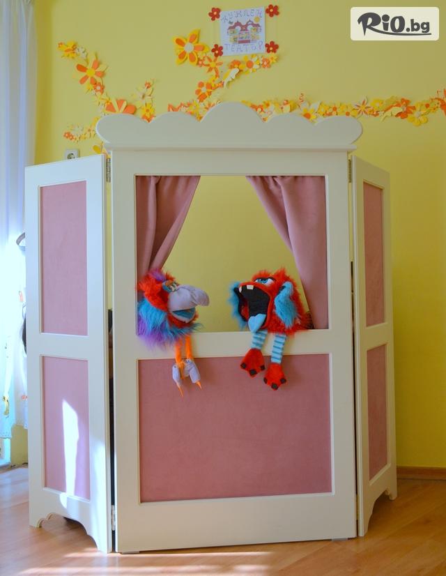 Детски Образователен център 'ФАМИЛИЯ