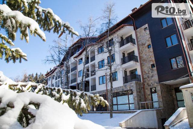 Хотел Боровец Грийн Галерия #2