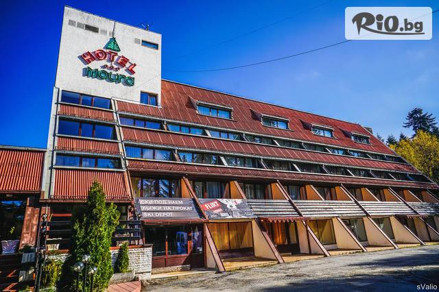 Хотел Мура Галерия снимка №1