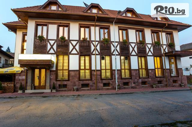 Хотел Тетевен 3* Галерия #3