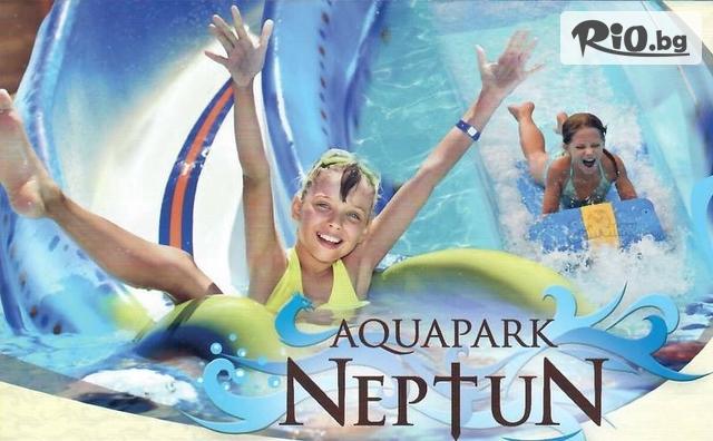 Аквапарк Нептун Галерия #1