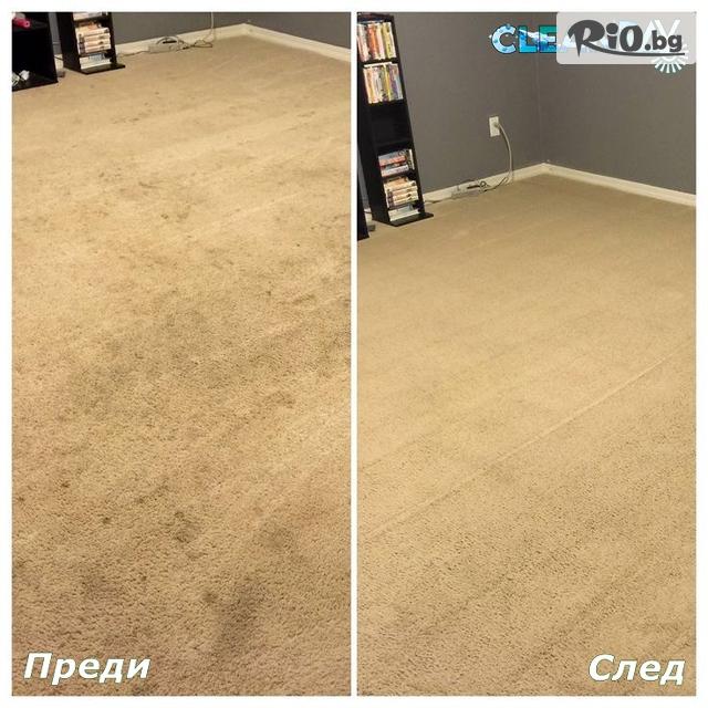 Почистваща фирма Clean Ray Галерия #7