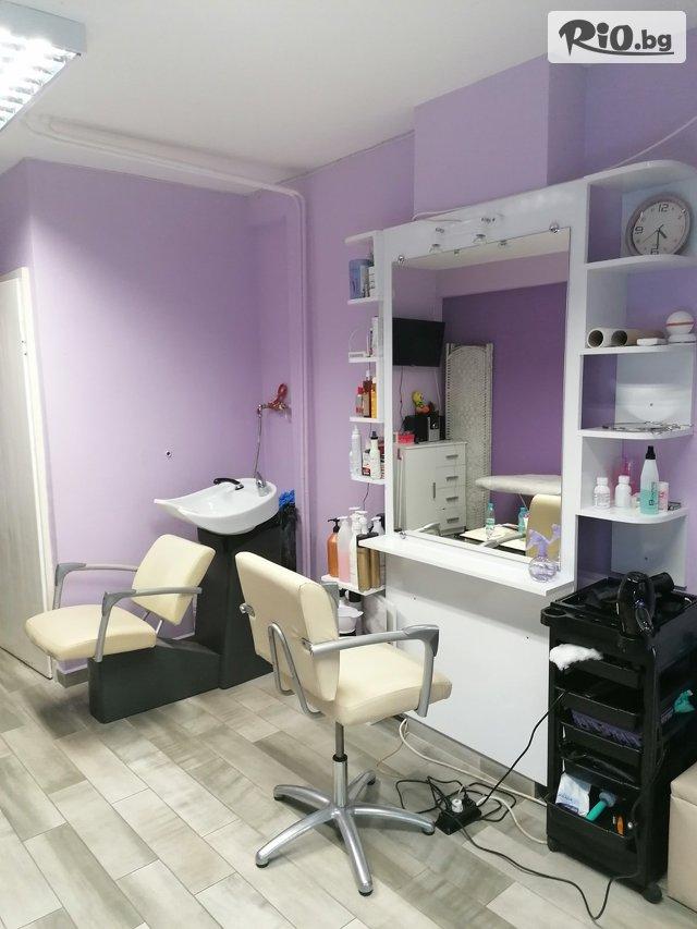 Салон за красота Ейнджъл Галерия #1