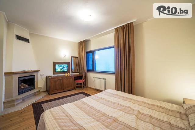 Хотел Смилен 3* Галерия #13