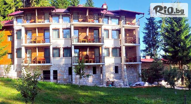 Хотел Мерджан Галерия #2