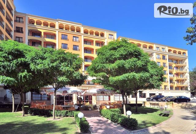 Хотел Парадайз Грийн Парк Галерия снимка №1