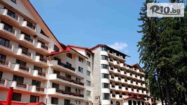 Хотел Пампорово 5* Галерия #4