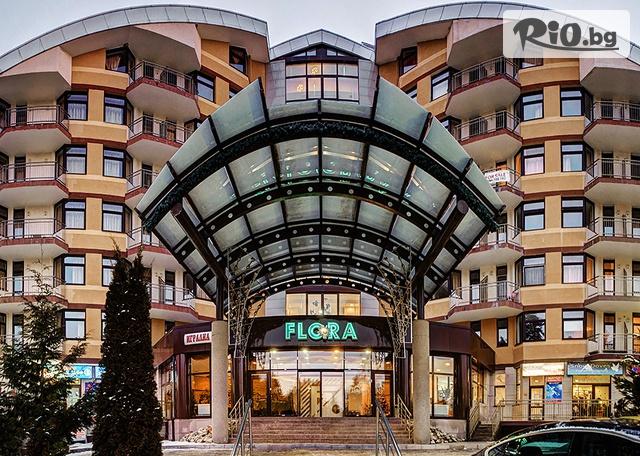 Хотел Флора Галерия снимка №3