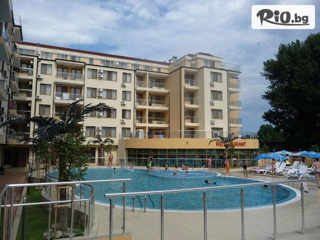 Хотел Рио Гранде  Галерия снимка №3