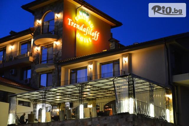 Шато-хотел Trendafiloff 3* Галерия #5