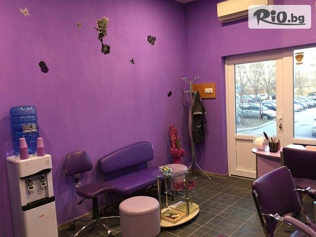 BEL beauty studio Галерия снимка №2