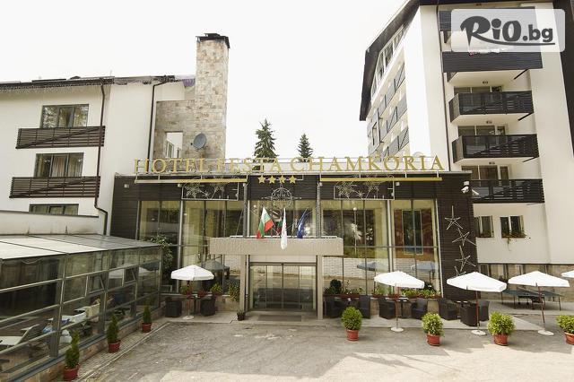Хотел Феста Чамкория Галерия #4