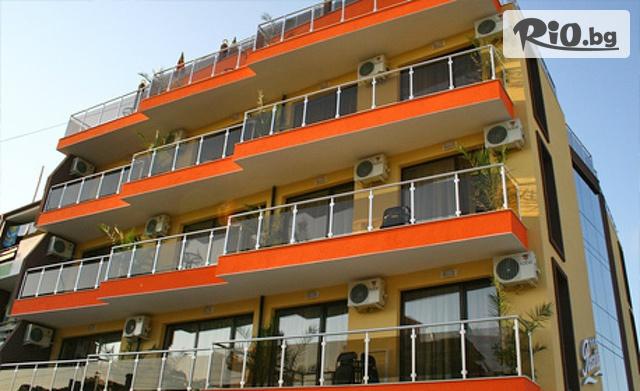 Хотел Русалка 3* Галерия #1