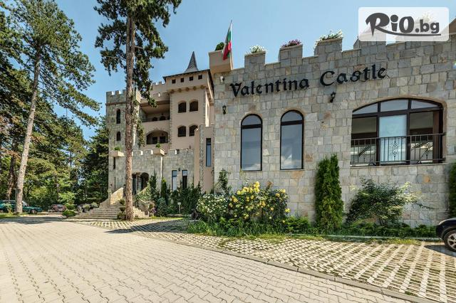 Valentina Castle  Галерия #3