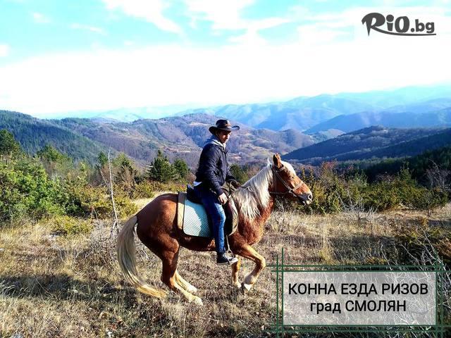 Конна езда Ризов Галерия #7
