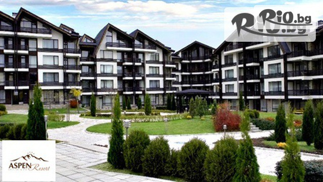 Хотел Aspen Resort 3* Галерия #2