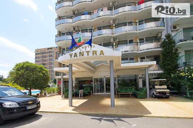 Хотел Янтра Галерия #12