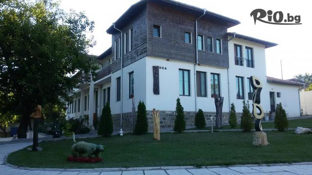 Хотел Шато Слатина Галерия #1
