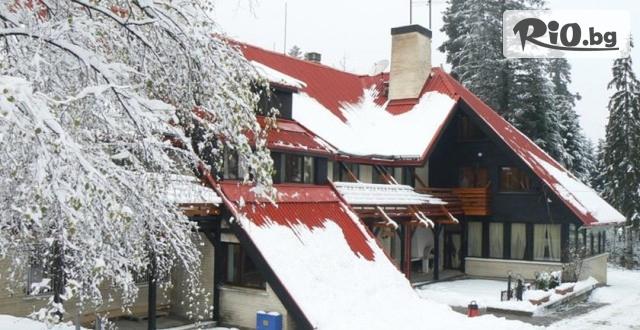 Хотел Бреза 3* Галерия #3