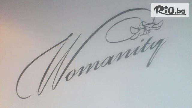 Салон за красота Womanity Галерия #1