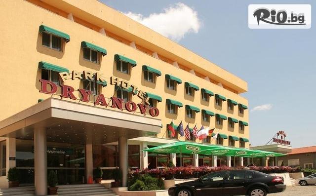 Парк Хотел Дряново Галерия #1