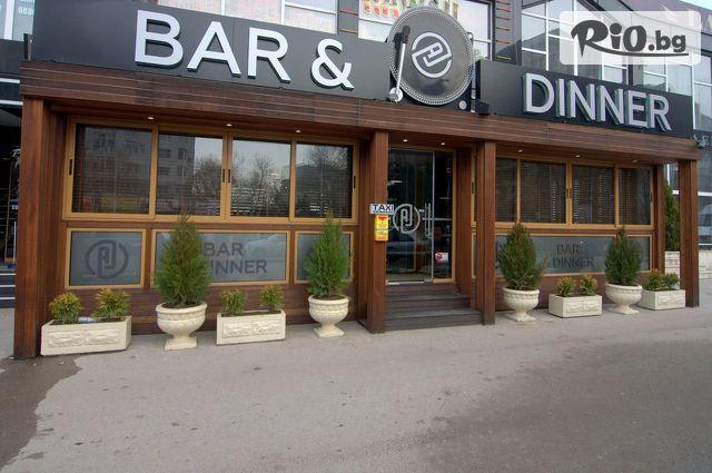 AJ Restaurant & Bar Галерия #1