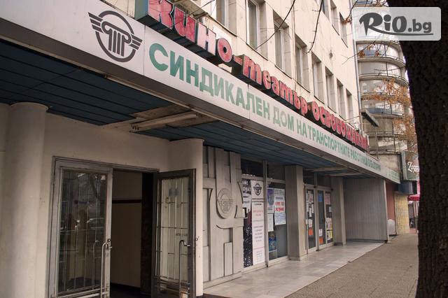 Кинотеатър Освобождение Галерия снимка №1