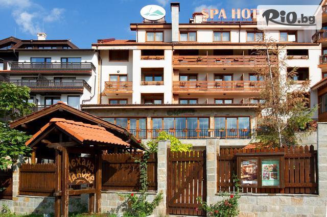 Хотел Свети Иван Рилски Галерия снимка №2