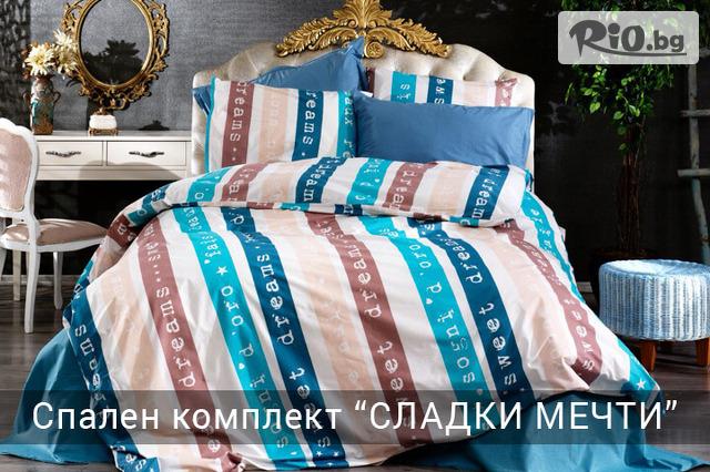 Шико-ТВ-98 ЕООД Галерия #6