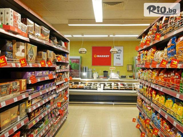 Верига супермаркети T MARKET Галерия снимка №4
