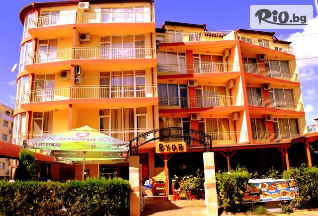 Хотел Риор Галерия снимка №3