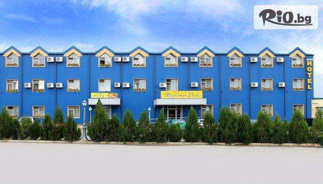Хотел Дипломат парк 3* Галерия #3