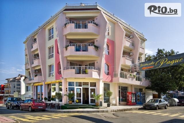 Хотел Радис Галерия #1