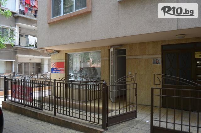 Дентална клиника Туна Дент  Галерия #1